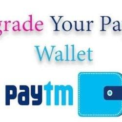 Paytm के VIP यूजर कैसे बने, Upgrade Paytm Wallet