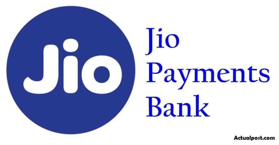 Jio Payments Bank क्या है