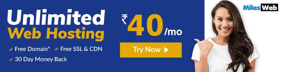 MilesWeb Rs40 Web Hosting