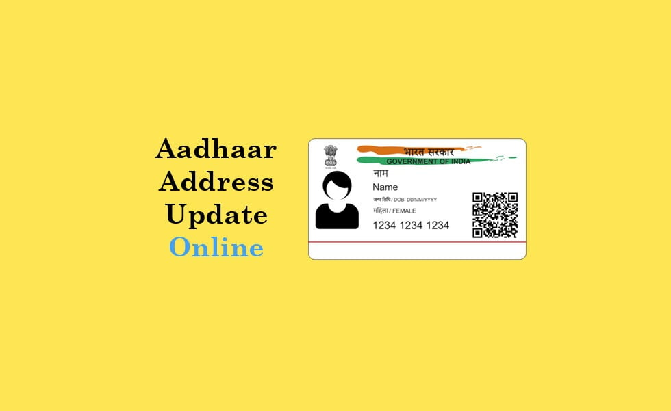 Aadhaar Card Address Kaise Change Kare? Aadhar Card Address Change Online | Aadhaar Card Address Update Online